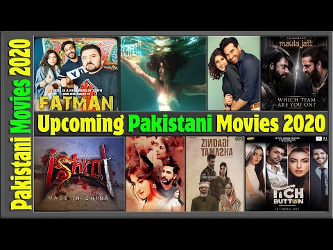 2020 Upcoming Pakistani Movies List | 2020 Lollywood Upcoming Movie List | Cast | Early Update.