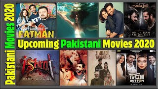 Upcoming Pakistani Movies of 2020 | 2020 Lollywood Upcoming Movie List | Cast | Early Update