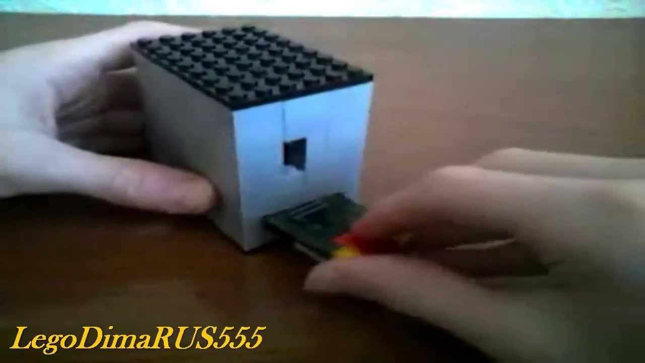 Лего димарус 555 как сделать фото 357