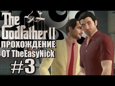 The Godfather 2. Прохождение. #3. Флорида.