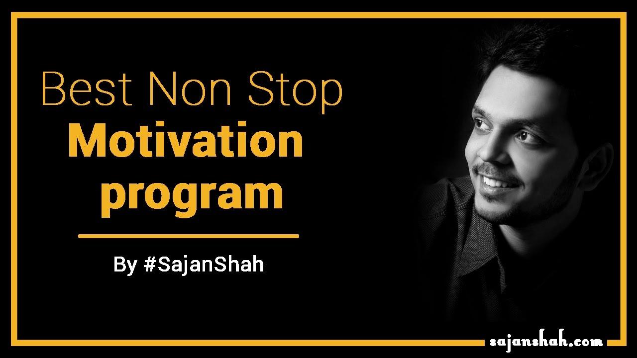 BEST NON stop Motivation program  in HINDI full Video - Sajan Shah (Motivational Speaker)