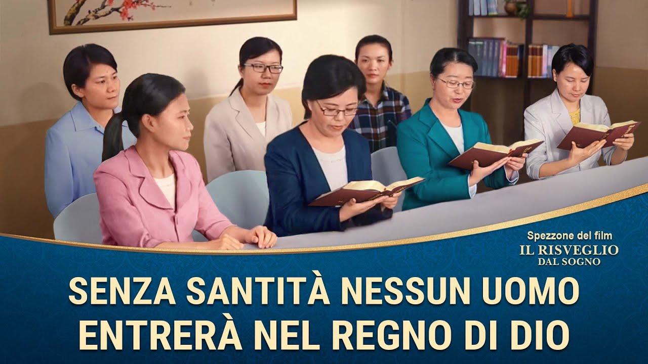 """Film cristiano """"Il risveglio dal sogno"""" (Spezzone 2/4)"""