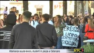 Alternanza scuola-lavoro, studenti in piazza a Catanzaro RTC TELECALABRIA