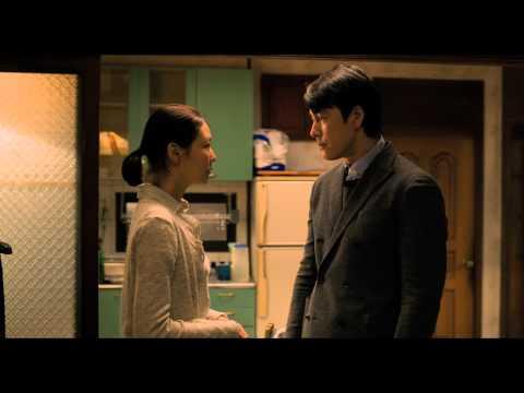 SCARLET INNOCENCE - Official Int'l Main Trailer