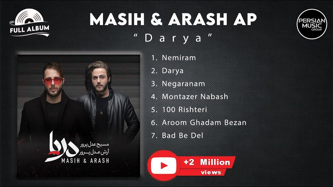 Masih & Arash Ap - Darya I Full Album ( مسیح و آرش ای پی - آلبوم دریا )
