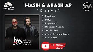 Masih & Arash Ap - Darya - Full Album ( مسیح و آرش ای پی - آلبوم دریا )