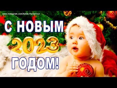 красивые поздравления с новым годом 2017 видео поздравление скачать поздравления новогодние картинки