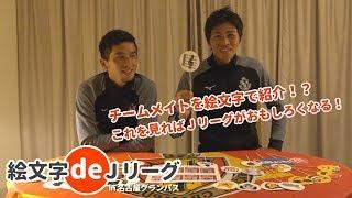 Jリーグ公式サイト「J.LEAGUE.jp」 https://goo.gl/kYNZWg Jリーグ公...