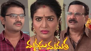 Manasu Mamata Serial Promo - 17th October 2019 - Manasu Mamata Telugu Serial
