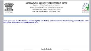 ICAR NET (II) 2018 Result