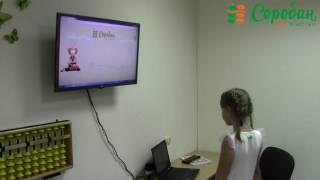 Гродно, Дарья, 7 лет, считает со скоростью 0.6 сек. со стихом
