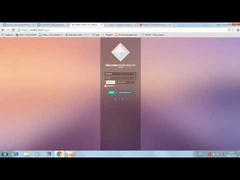 Redex закрытие 1 площадки ОТЗЫВЫ