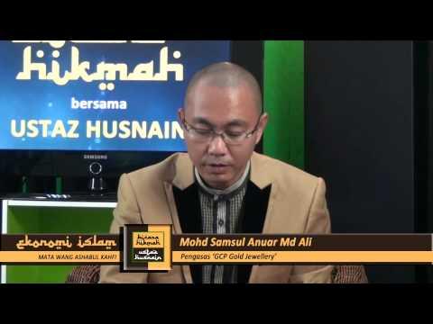 EKONOMI ISLAM EPISOD 4 - MATA WANG ASHABUL KAHFI