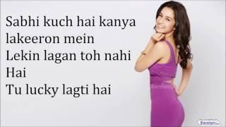 Download Hindi Video Songs - Hindi song Ok jaanu Lyrics - Title Track   AR Rahman   Aditya Roy Kapur    Shraddha Kapoor