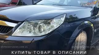 видео Купить тюнинг обвес Opel vectra B