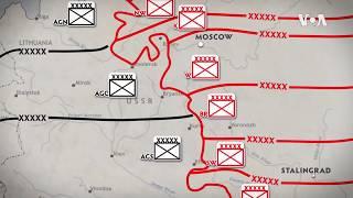 鹰与盾(85):美军讲武堂:详解斯大林格勒战役(一)
