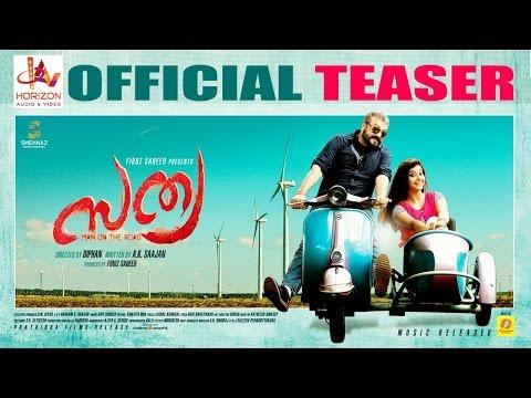 Sathya Official Movie Teaser 2017 |...