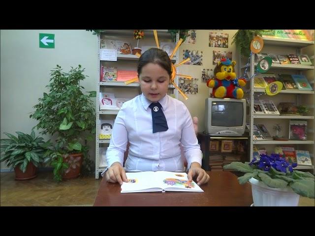 Изображение предпросмотра прочтения – ВалерияЗубко читает произведение «Находка» С.В.Михалкова