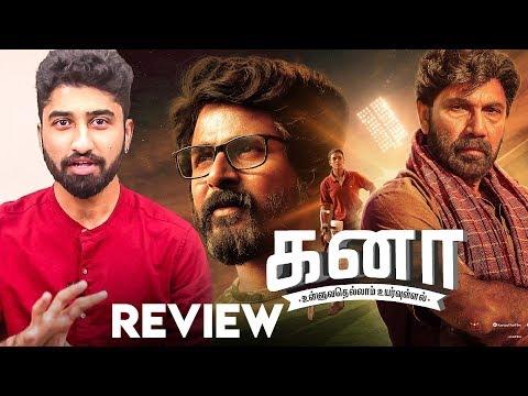 Kanaa Movie Review by Behindwoods