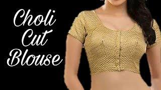 Choli Bra cut blouse | Easy process Cutting | Hindi