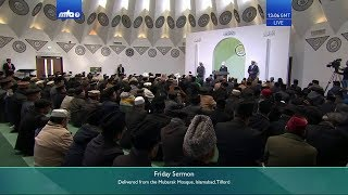 Friday Sermon 13 December 2019 (Urdu): Men of Excellence