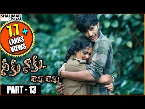 Neeku Naaku Dash Dash Telugu Movie || Part 13/13 || Prince, Nandita || Shalimarcinema