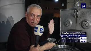 للهروب من ازدحام الأسواق.. أبو عبدالرحيم يلجأ للخبز في المنزل (3/4/2020)