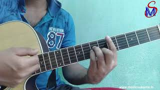 bondho moner duar(Part2) | Easy guitar lesson | Asha Bhosle | Ms academy
