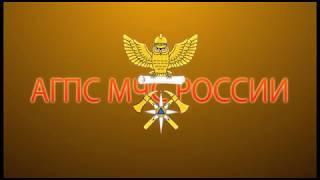 День открытых дверей в Академии ГПС МЧС России