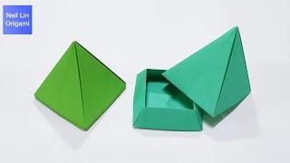 金字塔收納盒摺紙教學 / 如何製作一個漂亮的禮物盒  盒子創意手工折紙
