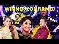 Bigg Boss 11 Winner Confirmed || Winner Name Leaked?