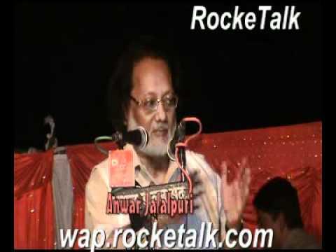 anwar jalalpuri views about Afzal Ansari  Ex. M.P Jaunpur Mushaira in jaunpur mushaira 2012