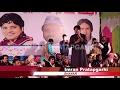Imran Pratapgarhi I Malerkotla, Punjab I 1st February 2017 video