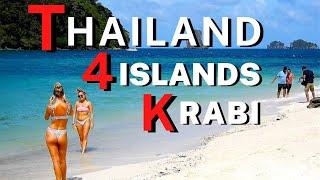 Krabi: 4 Islands Day Trip by Speedboat. Koh Poda, Chicken, Tup Islands, Phranang Cave Beach Thailand