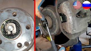 Mercedes Wheel Bearing Adjustment / How to Adjust Hub Bearings on Mercedes W211