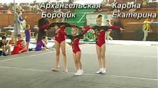 Скачать Акробатика 13 05 2017 2й юношеский разряд