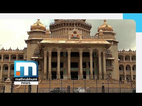 JDS, Congress To Fight For Fourth RS Seat In Karnataka | MathrubhumI News