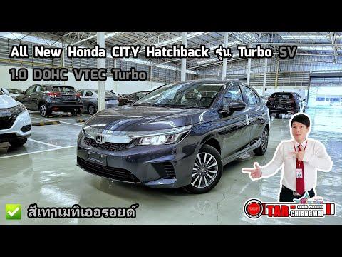 พรีวิว All New Honda CITY Hatchback รุ่น SV   Sales ต้าร์ ฮอนด้าพาราไดซ์ เชียงใหม่