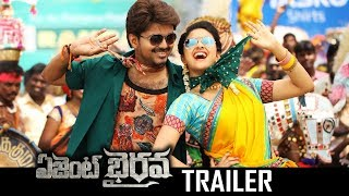Agent Bhairava Telugu Movie Official Theatrical Trailer || Vijay, Keerthy Suresh || Cinema Garage
