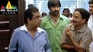 Neninthe Movie Comedy Scenes Back to Back | Ravi Teja, Brahmanandam | Sri Balaji Video