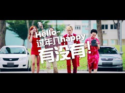 Hello~, 过年几happy有没有?
