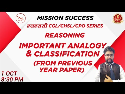 SSC CGL/CHSL/CPO SERIES | Analogy U0026 Classification | Reasoning | By Kuldeep Mahendras | 8:30 Pm
