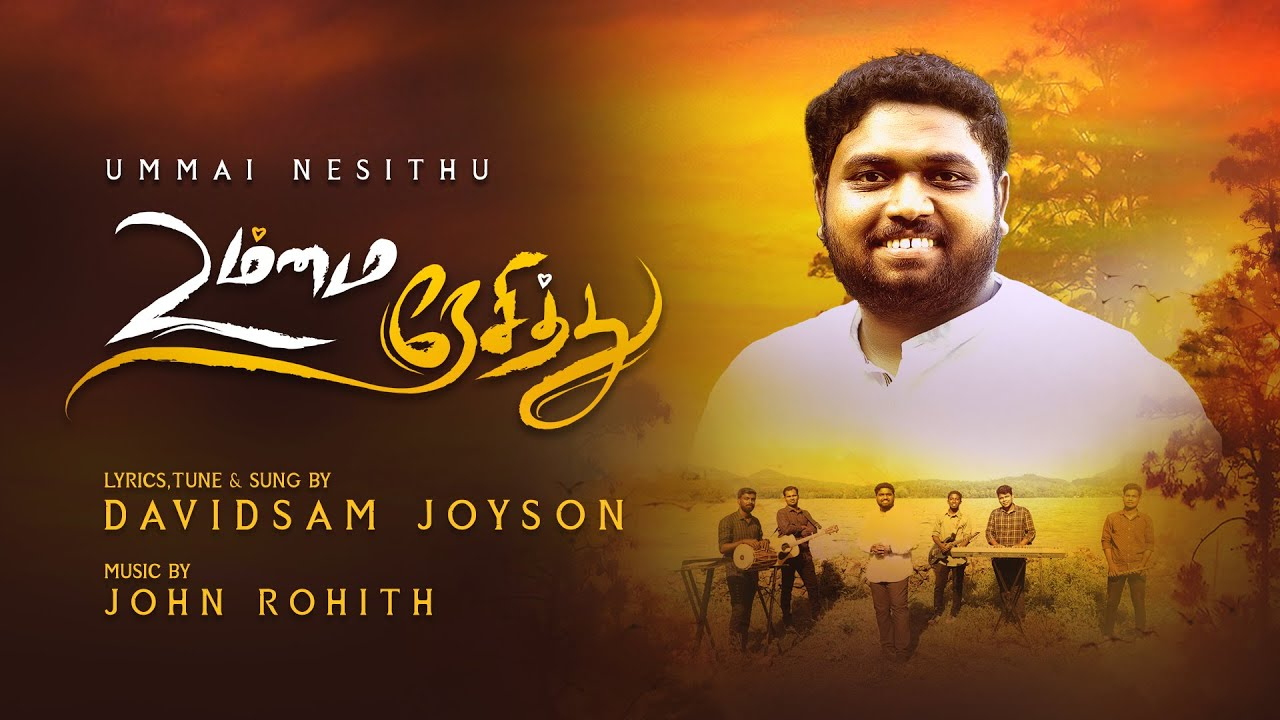 UMMAI NESITHU (Official Video) | DAVIDSAM JOYSON | JOHN ROHITH | TAMIL NEW CHRISTIAN SONG
