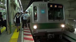 【定期運用最終日警笛有り】東京メトロ6000系6102F11S回送・綾瀬行き入線~発車・通過・入庫