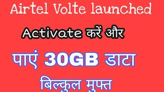 Airtel Volte service launched in Bihar&UP। How to enable Airtel Volte service |