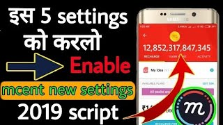 (Best trick) Mcent Browser Top 5 Settings in 2018 || Mcent Browser Script 2019