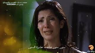 اغنية كلام كلام غناء: محمد شاهين من ألبوم: ده اللي جاي 2019فى اطار مصور