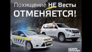 Lada Vesta - история первой рекламной войны в России