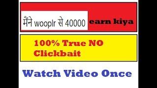 Earn 40000 from wooplr (100% True)