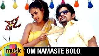 Ready Telugu Movie Songs | Om Namaste Bolo Full Song | Ram | Genelia | DSP | Mango Music